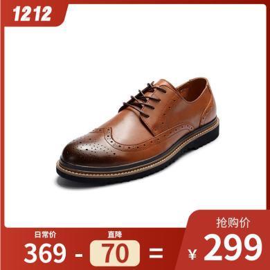 富貴鳥布洛克皮鞋男士時尚正裝鞋復古英倫男鞋 B360110