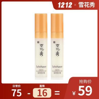 【支持購物卡】【2件裝】韓國Sulwhasoo雪花秀 閃理眼霜小樣改善眼周皺紋  修護眼周肌膚 3.5ml*2 無盒(介意慎拍)
