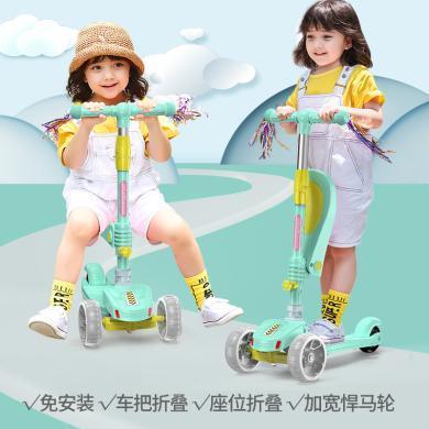巨森儿童滑板车1-12岁小孩溜溜车3岁6岁宝宝单脚四轮踏板滑滑车