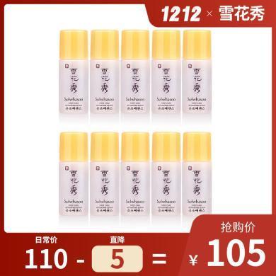 【支持購物卡】【10支裝】韓國Sulwhasoo雪花秀滋陰潤燥精華小樣補水保濕調和肌膚均衡 4ml *10 無盒(介意慎拍)