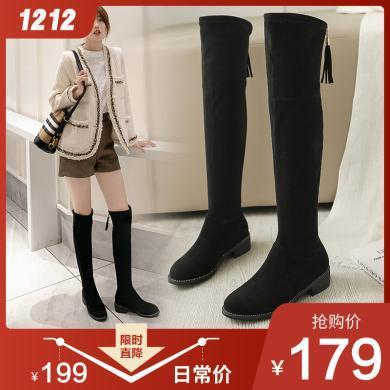 阿么黑色過膝長靴女2019秋冬新款流蘇后拉鏈長筒靴子低跟增高女靴11817AKX3570