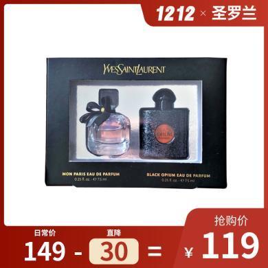 【支持購物卡】法國 YSL 圣羅蘭 反轉巴黎女士香水+黑鴉片EDP經典香水套盒小樣 7.5ml*2