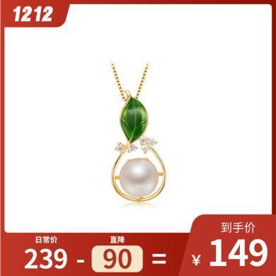 京潤珍珠 秋葉 925銀鑲淡水珍珠吊墜10-11mm飽滿亮澤鑲綠琺瑯銀泰同款