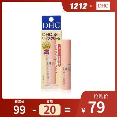 【支持購物卡】【2支】日本DHC橄欖系列護唇膏 天然無色保濕滋潤 口紅  1.5g/支*2支