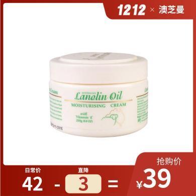 【支持购物卡】澳大利亚G&M澳芝曼 绵羊油霜  保湿补水美白润肤  250g