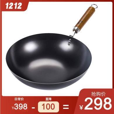 日本原装进口慧达健康高纯熟铁锅无涂层物理不易粘锅轻便铁炒锅30cm