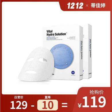 【支持购物卡】【2盒】韩国Dr.Jart+蒂佳婷 蓝色药丸补水面膜 5片/盒