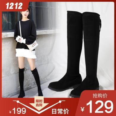 【爆款顯瘦利器】阿么過膝靴子女2019冬款小個子長靴瘦腿長筒彈力靴網紅瘦瘦靴平底