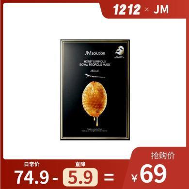 【支持购物卡】韩国JMsolution 水光蜂蜜面膜 10片