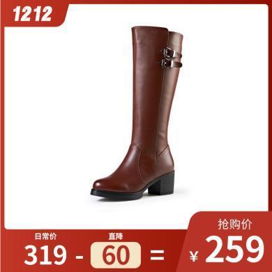 富貴鳥(FUGUINIAO)冬季加絨長筒靴英倫騎士高筒靴女鞋 G49S658CPC