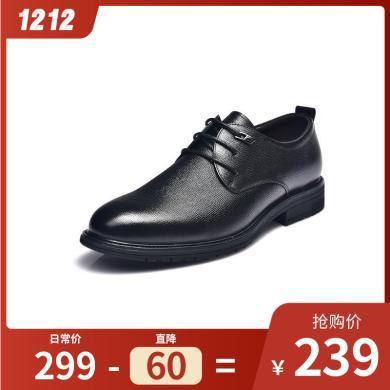 富貴鳥皮鞋 時尚紳士正裝鞋 男士尖頭系帶商務男鞋 B984012