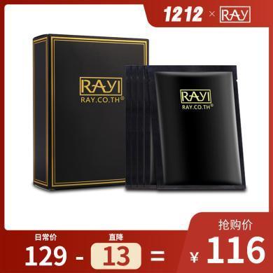 【支持購物卡】【4盒】芮一泰國RAY黑金面膜 補水保濕收縮毛孔提亮膚色蠶絲官方面膜 10片/盒