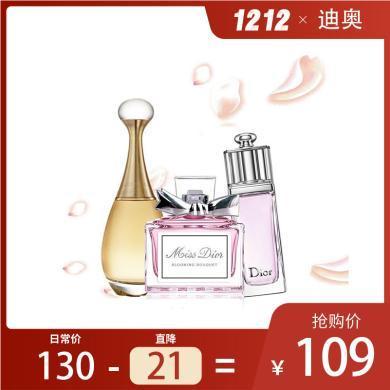 【支持購物卡】法國Dior迪奧女士香水Q版香水明星組合禮盒香水套裝5ml*3 無噴頭 定制禮盒非原裝 介意慎拍