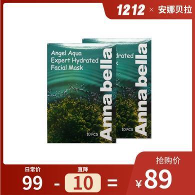 【支持購物卡】【2盒】泰國ANNABELLA安娜貝拉 海藻面膜補水保濕滋養 30ml*10片/盒