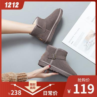 奧古獅登雪地靴女新款冬季時尚皮毛一體短筒加絨真皮防滑厚底短靴棉鞋(預售)9425