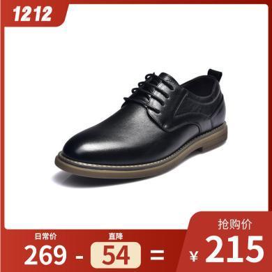 富貴鳥男鞋 男士系帶英倫風商務皮鞋男 A984022