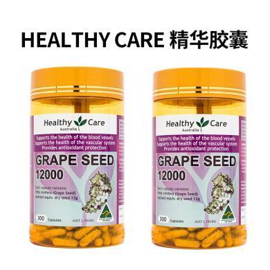 【支持购物卡】2件装 澳大利亚HEALTHY CARE 葡萄籽抗氧精华胶囊 300粒 透亮美白