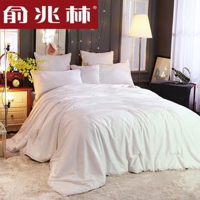 俞兆林家紡床上用品桑蠶絲被四季被芯保暖冬被兒童冬厚被單人雙人桑蠶絲被子 YYY0005