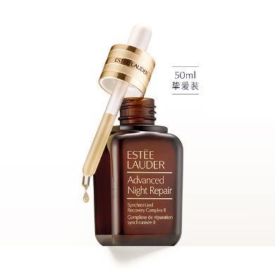 【支持購物卡】美國雅詩蘭黛 肌透特潤精華露ANR小棕瓶 50ml/瓶