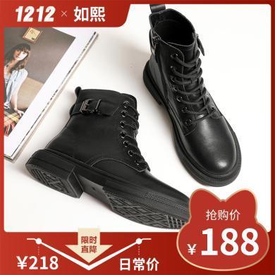 新款牛皮英倫風休閑短靴系帶潮流百搭馬丁靴學院風女靴MN-9137