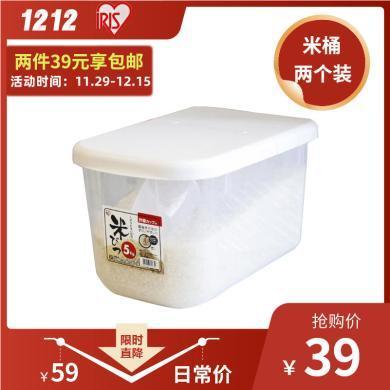 愛麗思 米桶儲米箱防蟲防潮裝米缸5KG廚房塑料儲面桶 PRS-5白