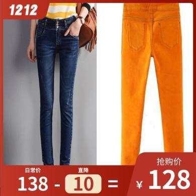 搭歌顯瘦加絨加厚大碼牛仔褲女小腳長褲2019秋冬季新款韓版修身鉛筆褲W6118