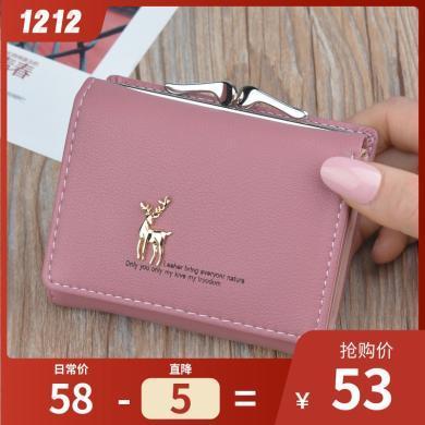 搭歌錢包女短款2019韓版簡約學生小錢包小鹿迷你新款錢夾女士錢包女A-862