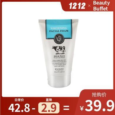 【支持购物卡】泰国Beauty Buffet Q10系列 牛奶洗面奶男女士通用洁面乳100ml