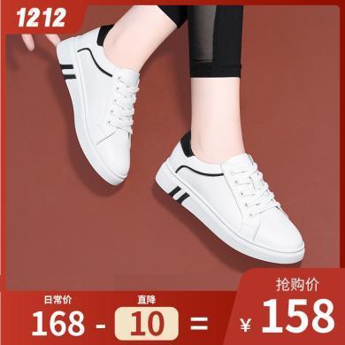 古奇天伦圆头平底低帮鞋 系带拼色女鞋 防水台女鞋子9141