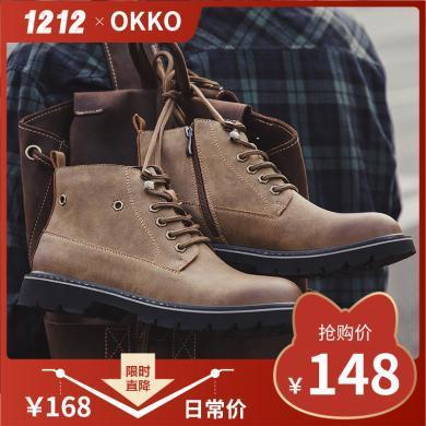 OKKO马丁靴2019年新款秋季男百搭英伦中高帮工装靴复古潮户外男鞋