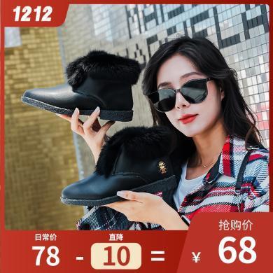 100KM猩猩猴 低幫短靴子女新款韓版平底雪地靴毛毛邊百搭棉鞋潮