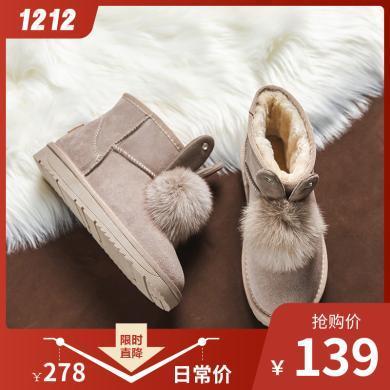 奧古獅登雪地靴女皮毛一體真皮短筒新款冬季時尚可愛學生加絨棉鞋9424