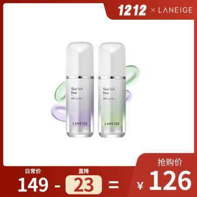 支持購物卡 韓國LΛNEIGE蘭芝 隔離霜 紫色 綠色 30ml 新版【多色可選】