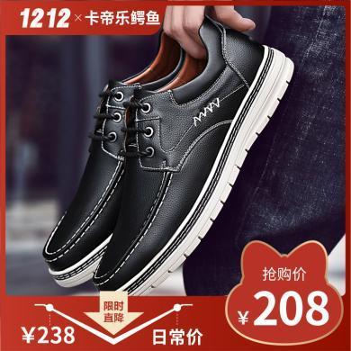 卡帝樂鱷魚男鞋新款英倫真皮休閑皮鞋男士韓版潮流百搭休閑鞋子KDL6501