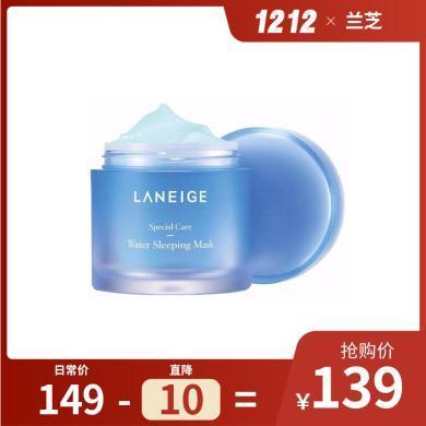 【支持购物卡】韩国LANEIGE兰芝 睡眠面膜70ml