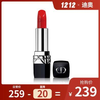 【支持購物卡】法國Dior迪奧 烈艷藍金唇膏 烈焰口紅  028# 520# 080# 888# 999# 3.5g/支  多色可選持久顯色