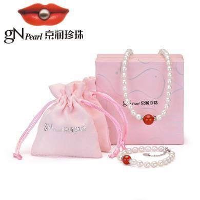 京润珍珠 淑婉 米形淡水珍珠项链+手链礼盒套装气质送老婆情人节礼物