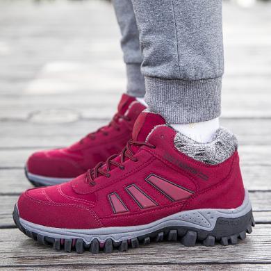 美駱世家冬季棉鞋戶外防滑中老年加絨加厚保暖媽媽鞋老年人高幫保暖鞋BL-861