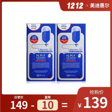 【支持购物卡】【2盒】韩国Mediheal美迪惠尔 可莱丝NMF针剂水库面膜 10片/盒