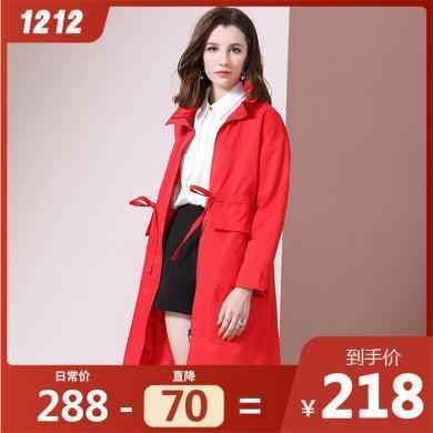 法米姿 2019秋季新款高端大牌女裝紅色百搭荷葉領中長款過膝女士風衣外套 79308