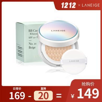【支持購物卡】 Laneige/蘭芝 氣墊BB霜/雪潤無暇粉凝霜 #21號 15g 帶替換裝