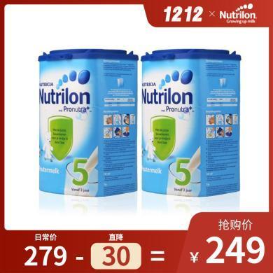 【2罐】(保稅區)荷蘭Nutrilon牛欄奶粉5段(24-36個月寶寶) 800g/罐(有效期至2020年8月)