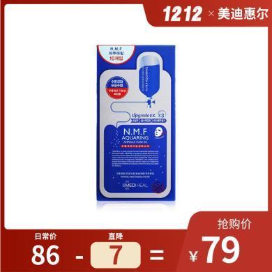 【支持购物卡】韩国Mediheal美迪惠尔 可莱丝NMF针剂水库面膜 10片