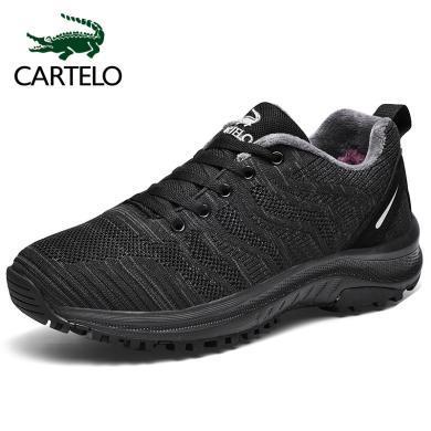 卡帝乐鳄鱼男士秋冬季新款户外休闲运动跑步鞋加绒保暖冬天潮流棉鞋QH3006