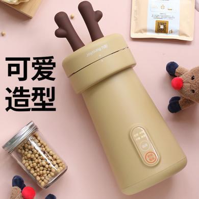 九阳(Joyoung)豆浆机家用免滤小型迷你一人食破壁机0.3L多功能加热全自动榨汁机 A1mini 棕