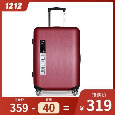 【韓版】奧凱盛防刮拉桿箱360度8輪萬向輪 韓版旅行箱8210