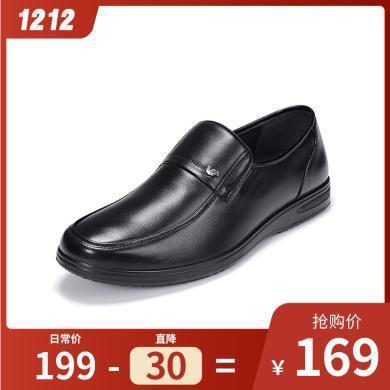 富貴鳥皮鞋男士皮鞋商務男鞋 頭層牛皮套腳男鞋 S406032