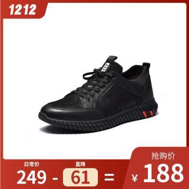 富貴鳥男鞋休閑鞋韓版時尚青年潮流運動跑步鞋子 A801057