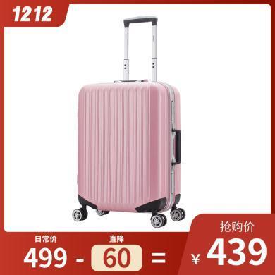 【經典款】aksen奧凱盛8209拉桿箱鋁框行李箱萬向輪靜音時尚旅行箱男女箱包