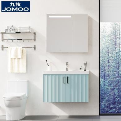 【新品】九牧簡歐浴室柜組合衛生間洗臉盆洗手盆柜組合洗漱臺A2254 (包安裝)